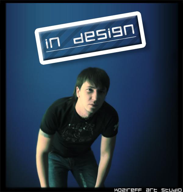 k_in_design.jpg