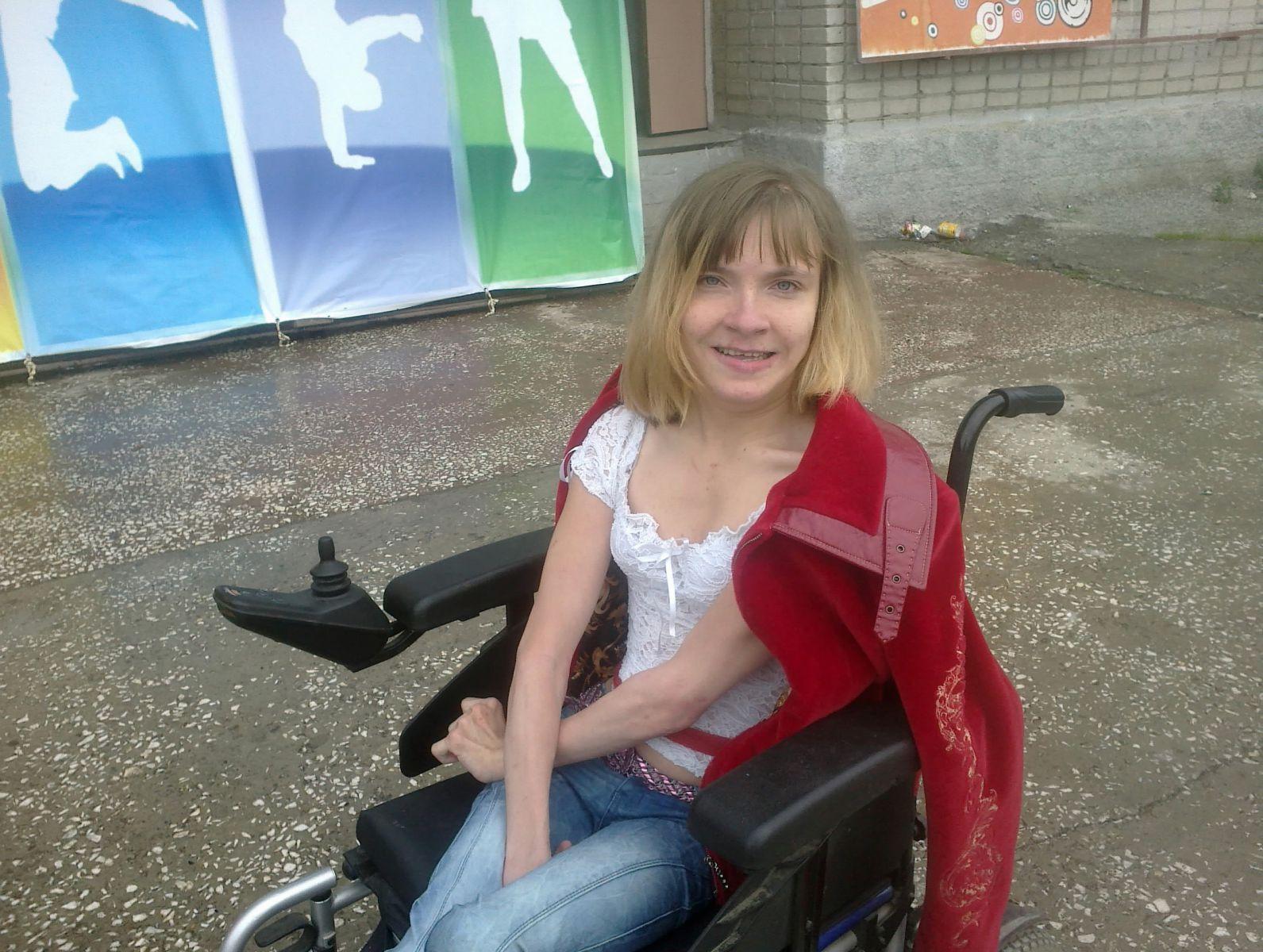 знакомства инвалидов девушки россия