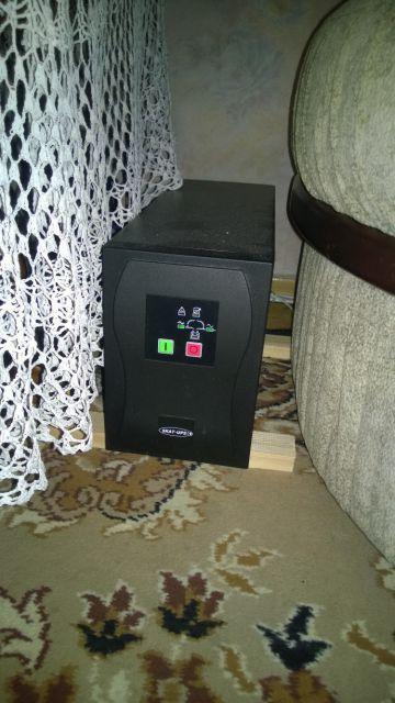 Skat-UPS100