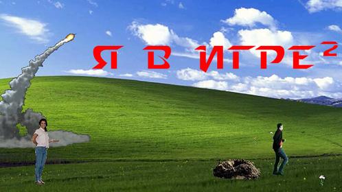 Прикрепленное изображение: urpa_2_620x280.jpg