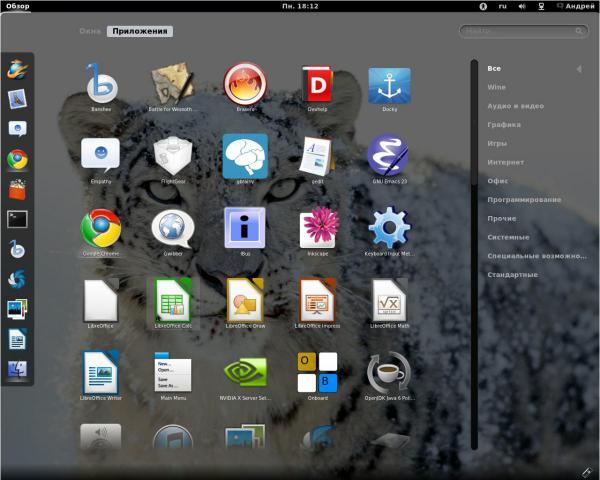 Прикрепленное изображение: screen.jpg