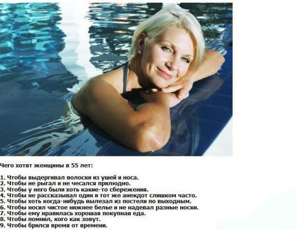 Прикрепленное изображение: vsyako-razno.ru_13304199315.jpeg