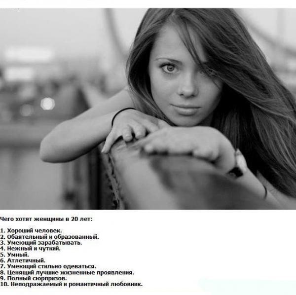 Прикрепленное изображение: vsyako-razno.ru_13304199222.jpeg