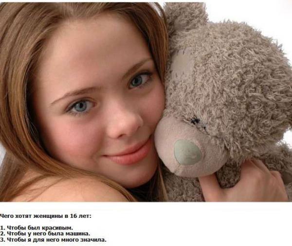 Прикрепленное изображение: vsyako-razno.ru_13304199201.jpeg