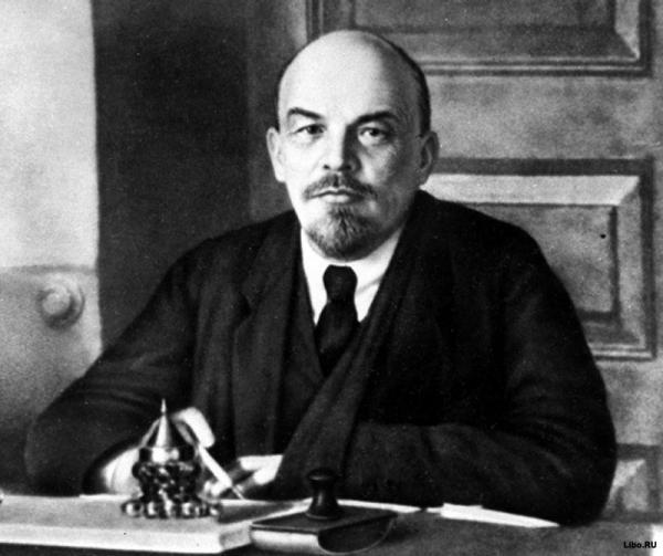 Прикрепленное изображение: Владимир Ленин.jpg