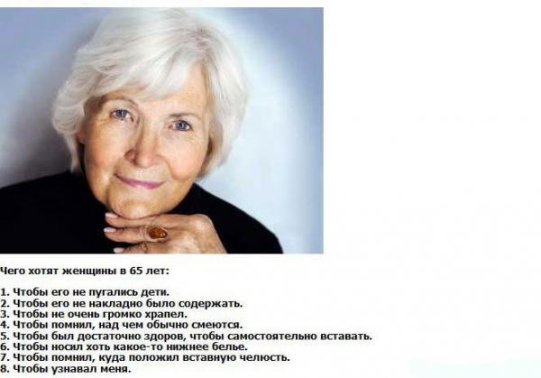 Прикрепленное изображение: vsyako-razno.ru_13304199346.jpeg