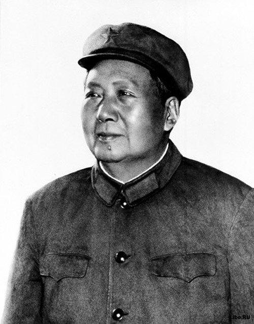 Прикрепленное изображение: Мао Цзэдун.jpg