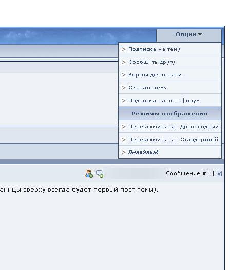 Прикрепленное изображение: 16.04.jpg