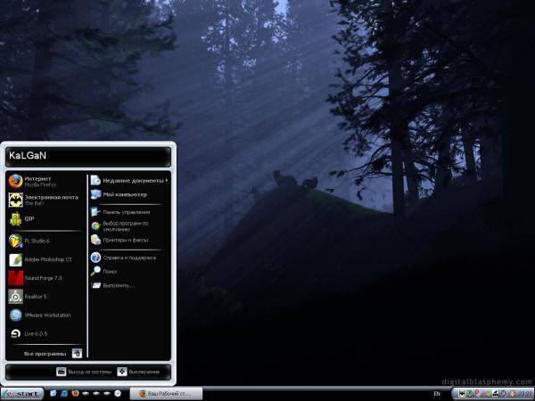 Прикрепленное изображение: desktop.jpg