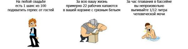 Прикрепленное изображение: facts_02_28_.jpg