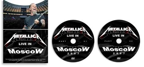 Прикрепленное изображение: 1916259005_Metallica_Moscow_page4.jpg