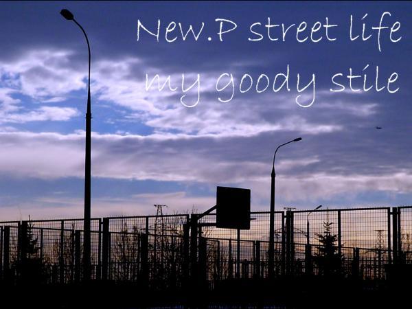 Прикрепленное изображение: oboi_basket_goodween.com.jpg