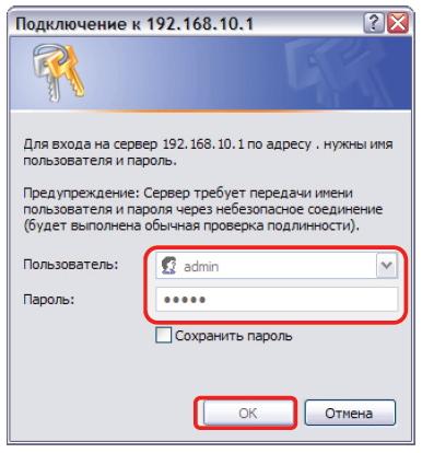 Прикрепленное изображение: 1_.jpg