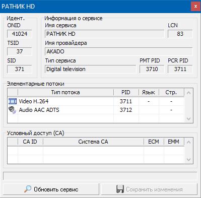 Прикрепленное изображение: ratnik.png