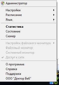Прикрепленное изображение: AV_Desk.jpg