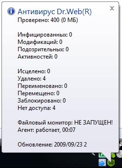 Прикрепленное изображение: AV_Desk2.jpg