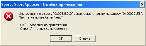 В windows xp набираем %systemroot%\\system32\\restore\\rstruiexe восстановление системы по каким либо причинам не
