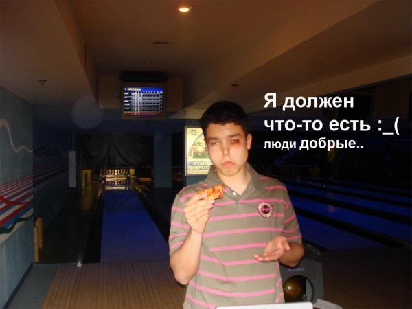 Прикрепленное изображение: nyam_bomz.jpg