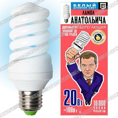 Прикрепленное изображение: Lampa_Anatol__icha.jpg