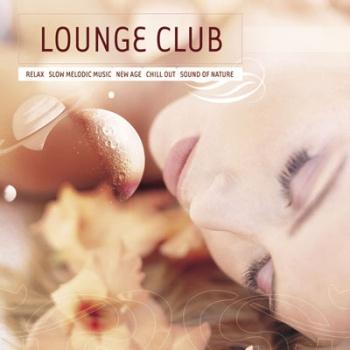 Прикрепленное изображение: Launge_Club.jpg