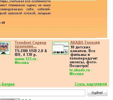 Прикрепленное изображение: a.jpg