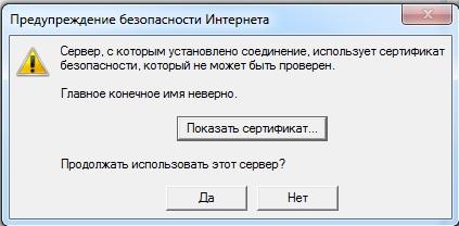 Прикрепленное изображение: mail2.jpg