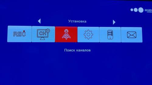 Прикрепленное изображение: 3 поиск каналов.jpg